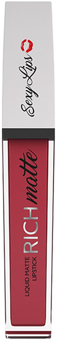 Sexy Lips Помада губная жидкая матовая Rich Matte, №4, 10 мл016956Стойкое матовое покрытие на целый день. Жидкая текстура моментально превращается в матовую. Плотное нанесение с одного раза без разводов. Комфортна и абсолютно неощутима на губах. Приятный аромат, удобный аппликатор. Идеальные насыщенные цвета. Представлена в самых модных оттенках. * Для избежания пересушивания губ перед использованием матовой жидкой помады рекомендуем нанести бальзам для губ для большего комфорта в носке.Какая губная помада лучше. Статья OZON Гид