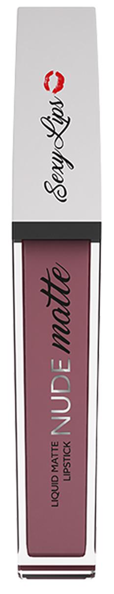 Sexy Lips Помада губная жидкая матовая Nude Matte, №1, 10 млSD-00005Стойкое матовое покрытие на целый день. Жидкая текстура моментально превращается в матовую. Плотное нанесение с одного раза без разводов. Комфортна и абсолютно неощутима на губах. Приятный аромат, удобный аппликатор. Идеальные насыщенные цвета. Представлена в самых модных оттенках. * Для избежания пересушивания губ перед использованием матовой жидкой помады рекомендуем нанести бальзам для губ для большего комфорта в носке.