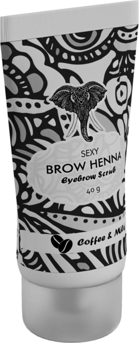 Sexy Brow Henna Скраб для бровей, аромат кофе с молоком, 40 гSH-00020Скраб для бровей Sexy Brow Henna, аромат кофе с молоком, 40 г. Содержит микрочастицы, которые бережно подготавливают кожу для окрашивания без травмирования и подходит даже для самой нежной кожи. Способствует более стойкому и насыщенному результату.