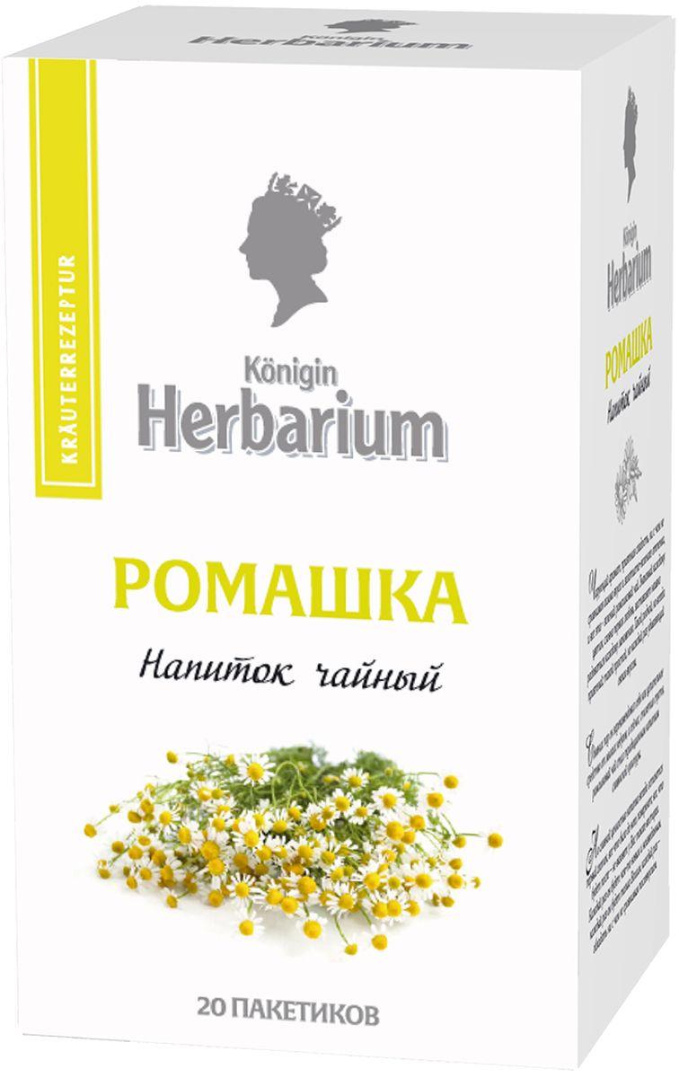 Императорский чай Konigin Herbarium ромашка, 20 шт цена