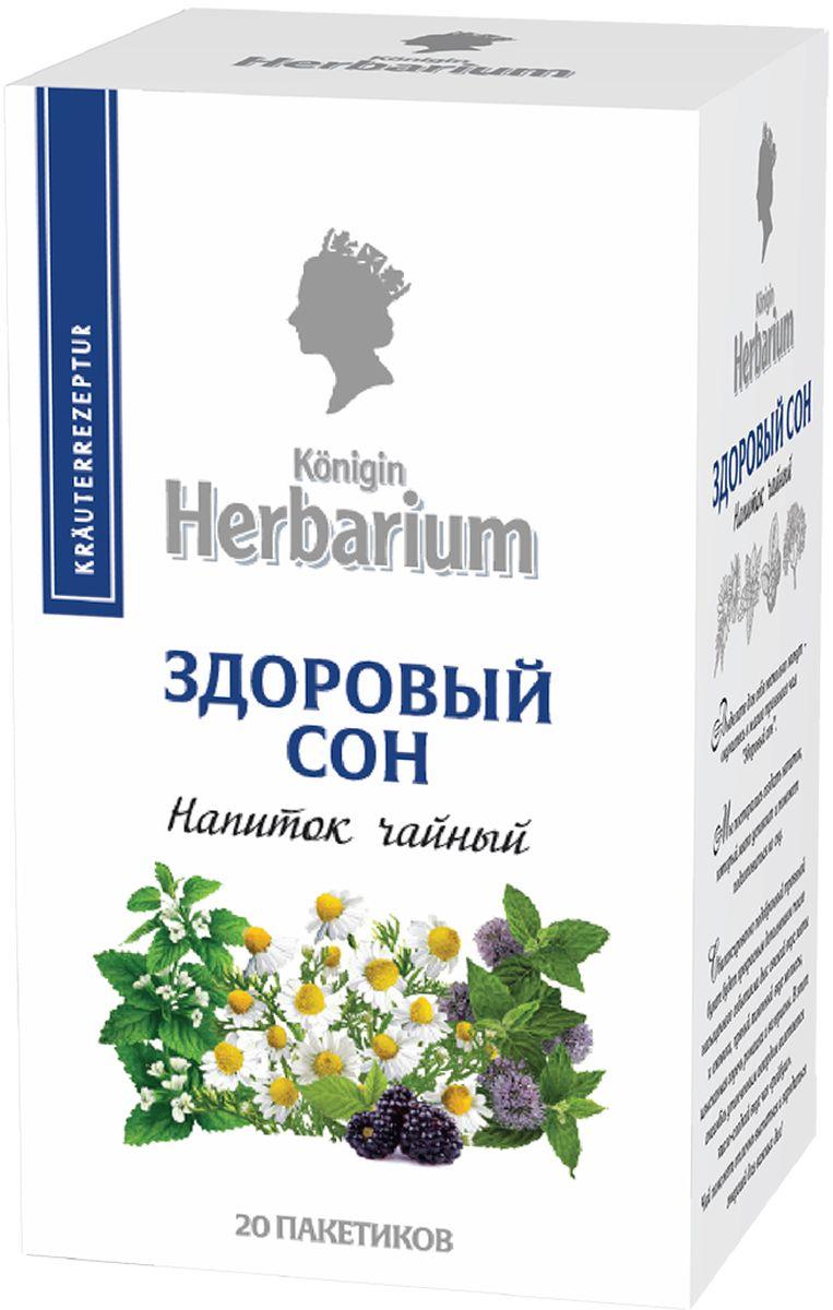 Императорский чай Konigin Herbarium здоровый сон, 20 шт цена