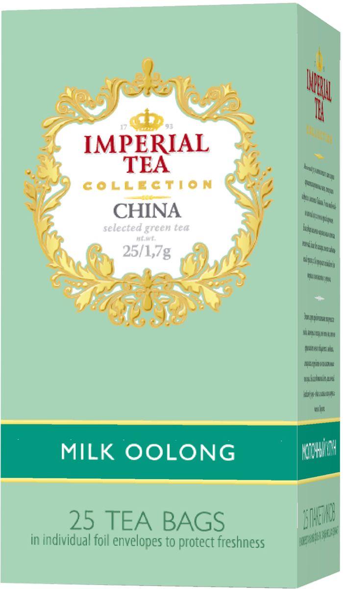 Фото Императорский чай Collection Молочный Улун, 25 шт