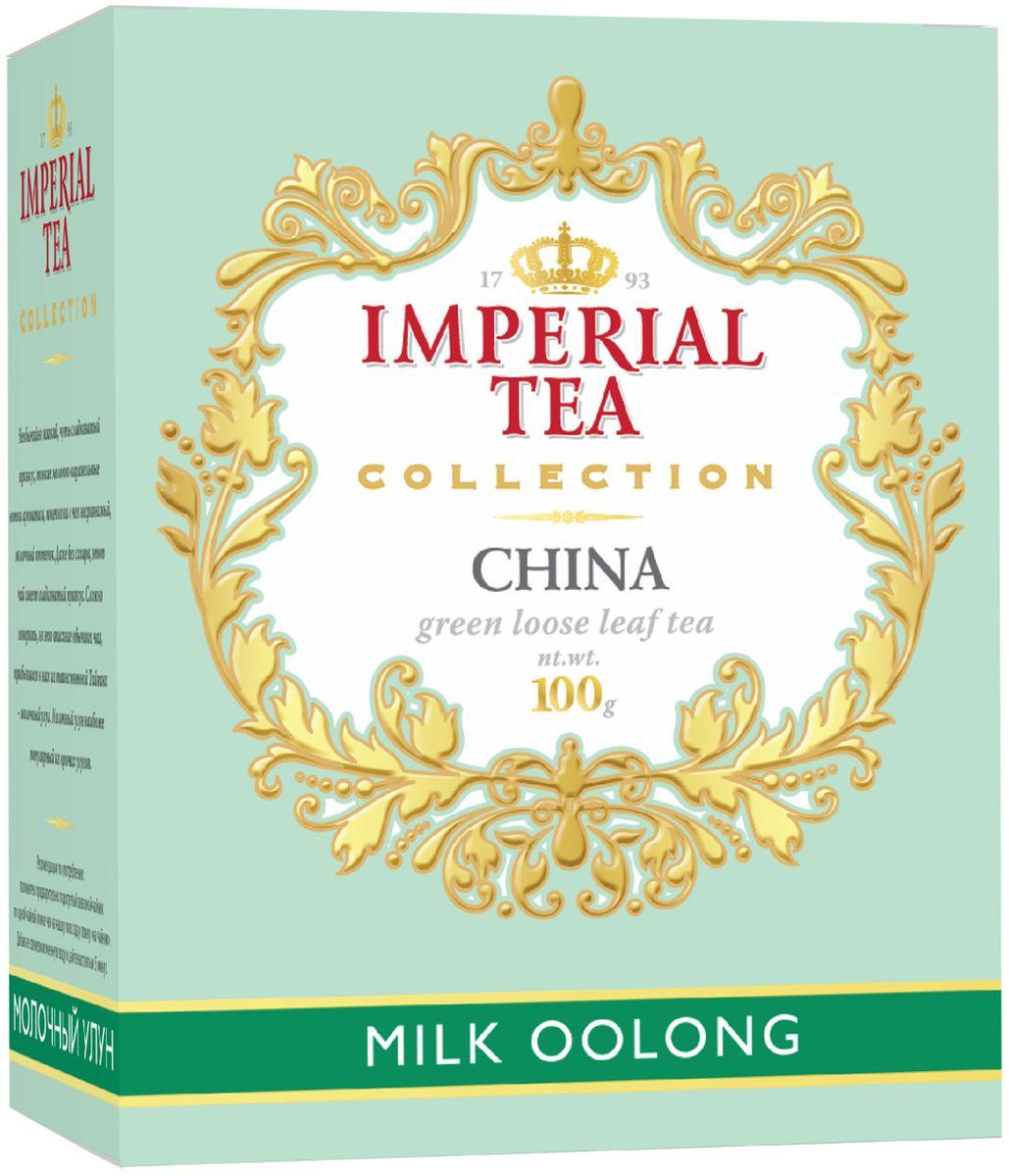 Императорский чай Collection Молочный Улун, 100 г50-236Необычайно мягкий, чуть сладковатый привкус, тонкие молочно-карамельные нотки аромата и, конечно ни с чем несравнимый молочный оттенок. Даже без сахара, этот чай имеет сладковатый привкус.