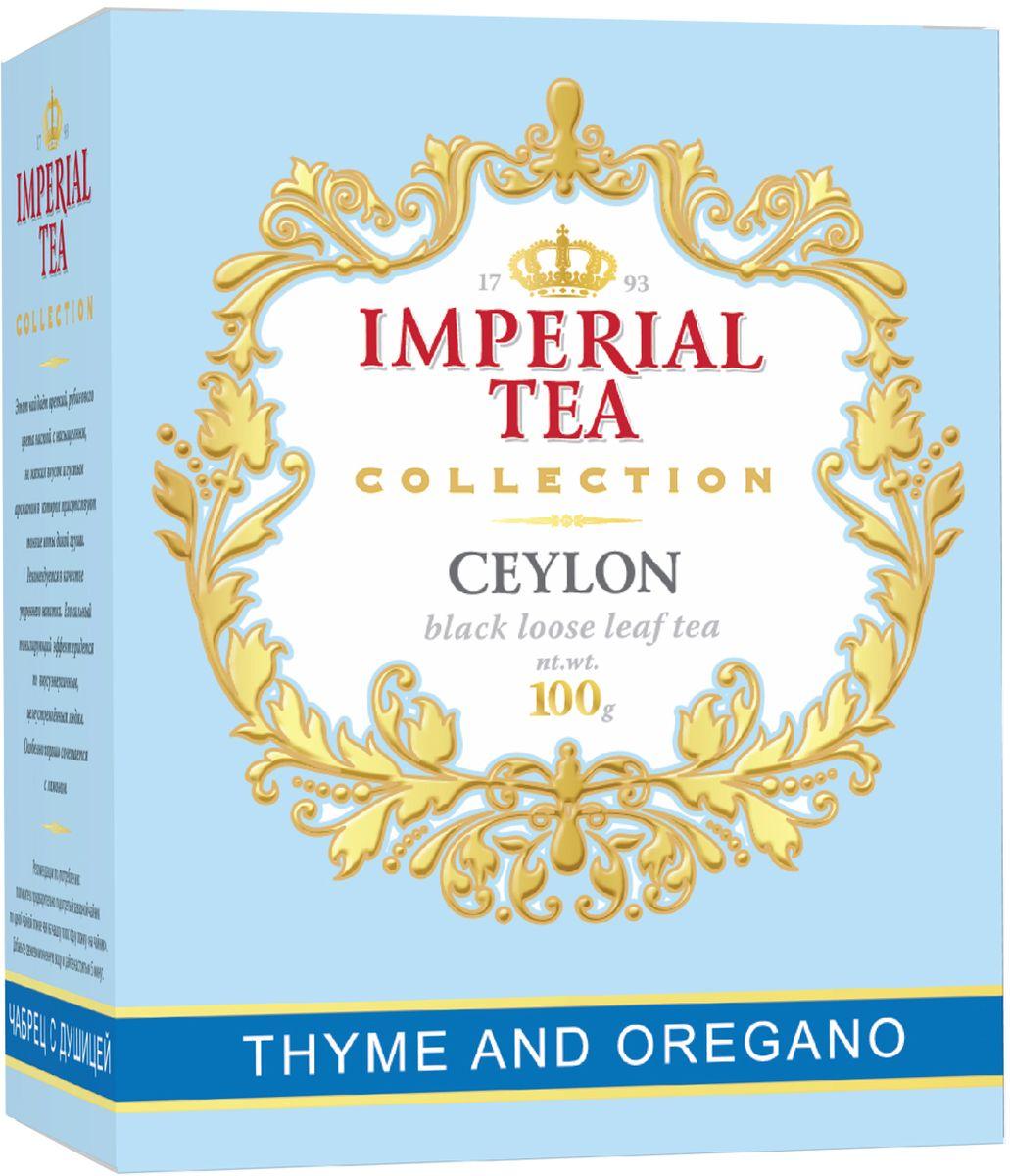 Императорский чай Collection Чабрец, 100 г императорский чай collection фруктовый 100 г