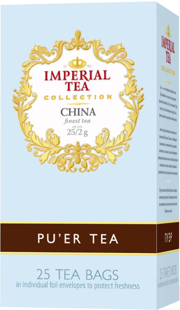 Императорский чай Collection Пуэр, 25 шт супер весна чай черный чай чай диких деревьев в юньнань fengqing чай купить 2 фунтов получить половину кэтти