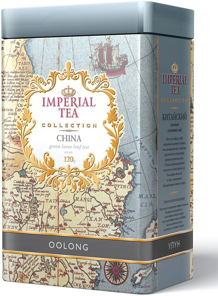 Императорский чай Collection Улун, 120 г императорский чай collection фруктовый 100 г
