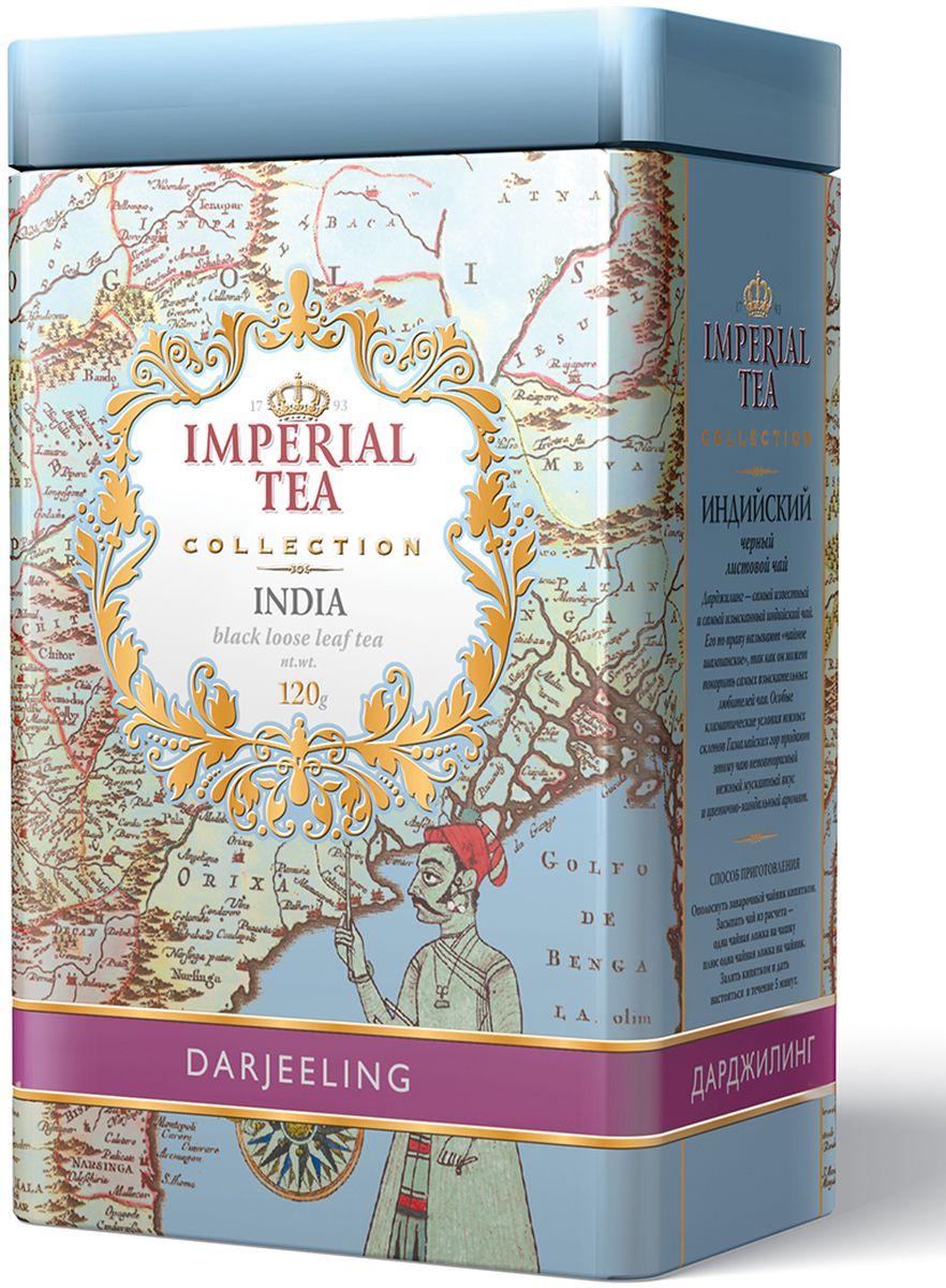 Императорский чай Collection Дарджилинг, 120 г50-254Дарджилинг - самый известный и самый изысканный индийский чай. Его по праву называют чайное шампанское, так как он может покорить самых взыскательных любителей чая. Особые климатические условия южных склонов Гималайских гор дают этому чаю неповторимыйнежный мускатный вкус и цветочно-мускатный аромат.Благодаря уникальному букету и восхитительному вкусу, дарджилинг принято пить без добавления сахара, лимона и молока.Всё о чае: сорта, факты, советы по выбору и употреблению. Статья OZON Гид