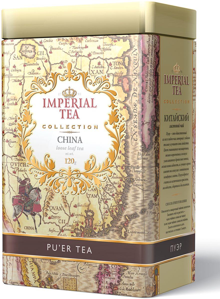 Фото Императорский чай Collection Пуэр, 120 г