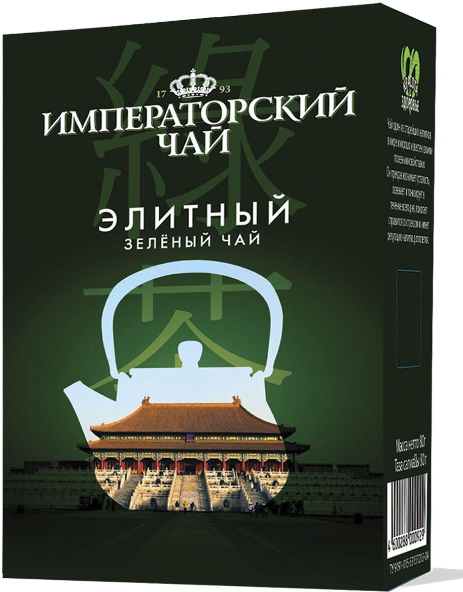 Императорский чай Элитный, 80 г