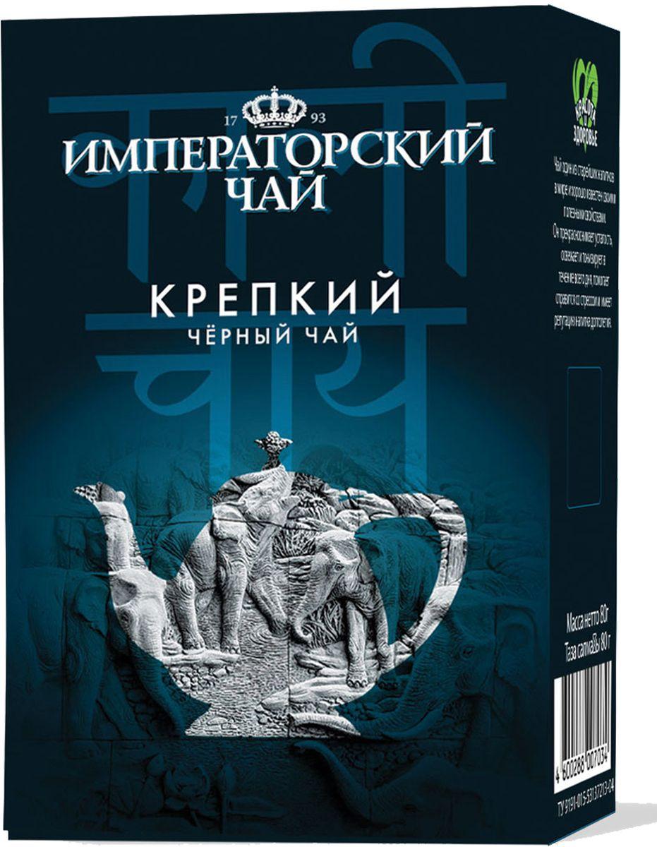 Императорский чай Крепкий, 80 г