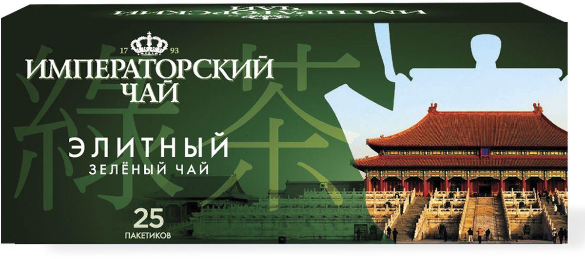 Императорский чай Элитный, 25 шт