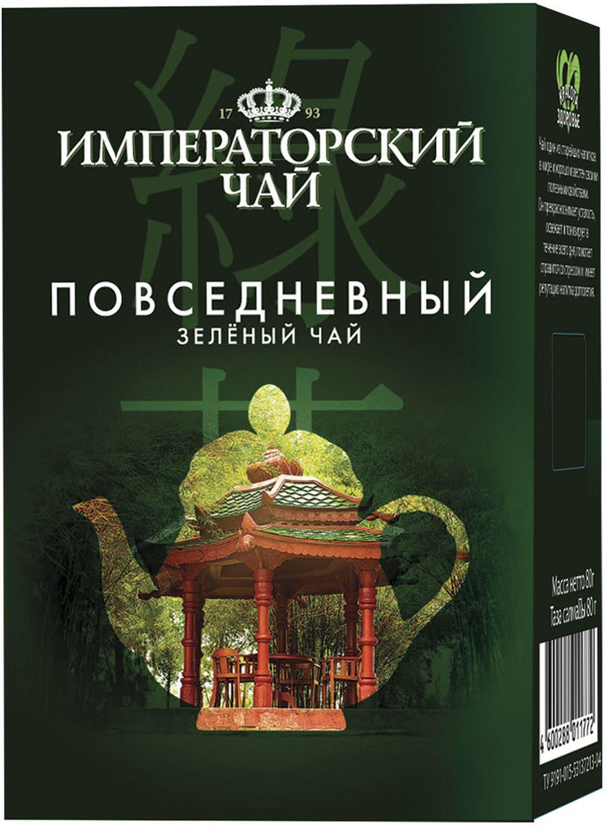 Императорский чай Повседневный, 80 г50-47Китайский зеленый чай из провинции Чжецзян. Аромат дымный, сладковатый, с цветочными нотками. Вкус насыщенный, терпкий. Освежает и тонизирует в течение всего дня.
