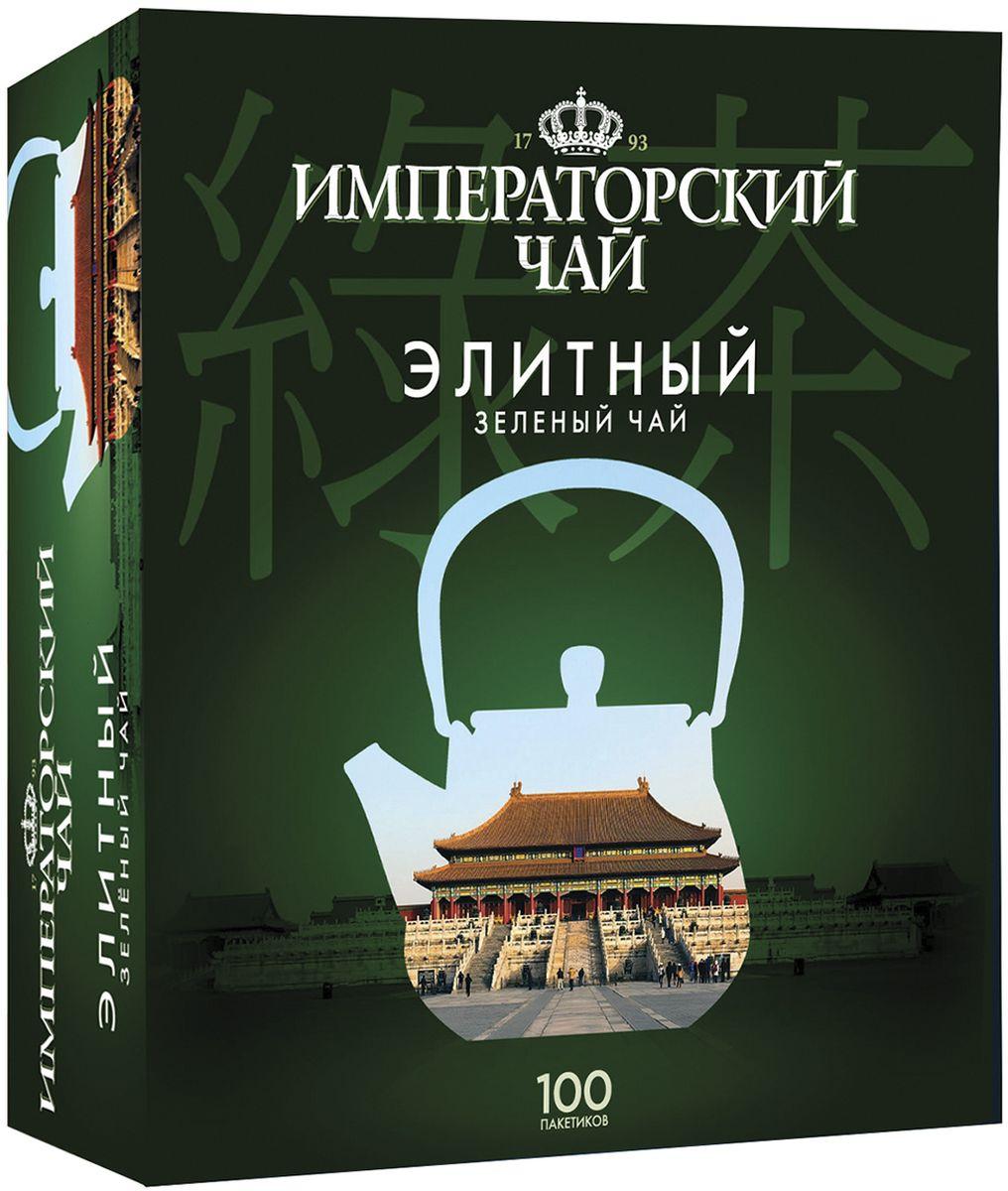 Императорский чай Элитный, 100 шт50-49Китайский чай из провинции Юньнань, одного из самых экологически чистых уголков планеты, уважаем и любим самыми взыскательными ценителями этого напитка. Настой обладает ярким, чуть терпким вкусом и утонченным ароматом. Замечательно подходит для чаепития в любое время дня.Всё о чае: сорта, факты, советы по выбору и употреблению. Статья OZON Гид