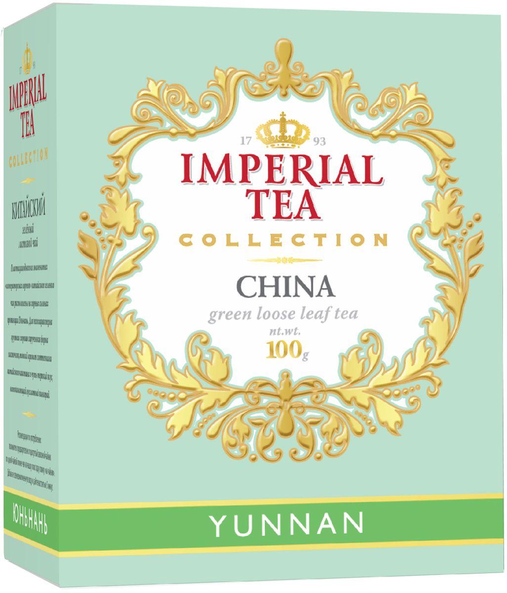 Императорский чай Collection Юньнань, 100 г50-54Плантации одного из знаменитых Императорских сортов китайского зеленого чая расположены на горных склонах провинции Юньнань. Для этого чая характерна крупная, хорошо скрученная форма листочков, тонкий аромат с оттенком китайского каштана и немного терпкий вкус, напоминающий мускатный виноград.