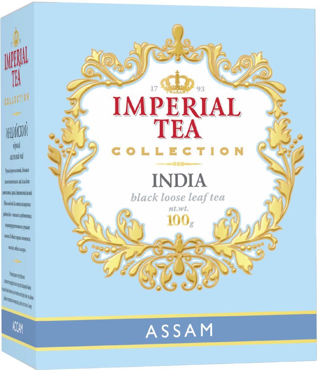 Императорский чай Collection Ассам, 100 г 2005 чай ассам хармутти оптом