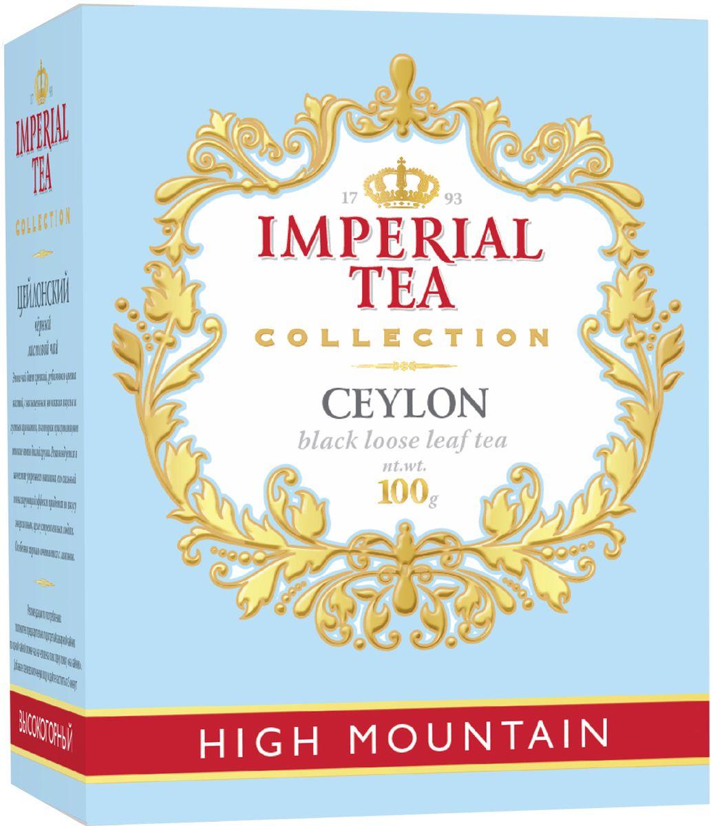 Императорский чай Collection Цейлон, 100 г императорский чай collection фруктовый 100 г