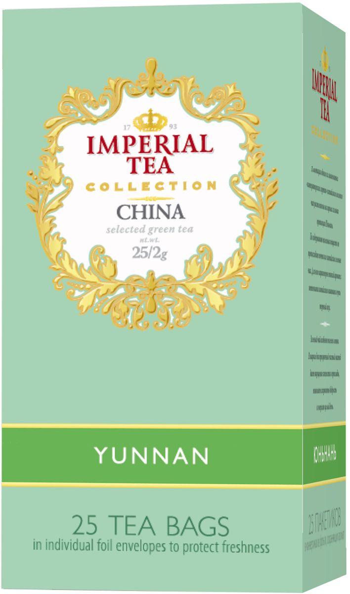 Императорский чай Collection Зеленый чай Юньнань, 25 пакетиков50-61Плантации одного из знаменитых Императорских сортов китайского зеленого чая расположены на горных склонах провинции Юньнань. Для этого чая характерна крупная, хорошо скрученная форма листочков, тонкий аромат с оттенком китайского каштана и немного терпкий вкус, напоминающий мускатный виноград.