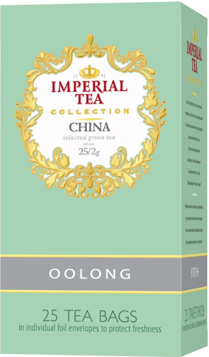 Императорский чай Collection Улун, 25 шт чай ассорти imperial tea collection пакетированный набор