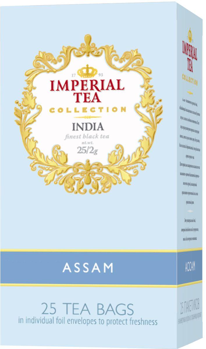 Императорский чай Collection Ассам, 25 шт 2005 чай ассам хармутти оптом