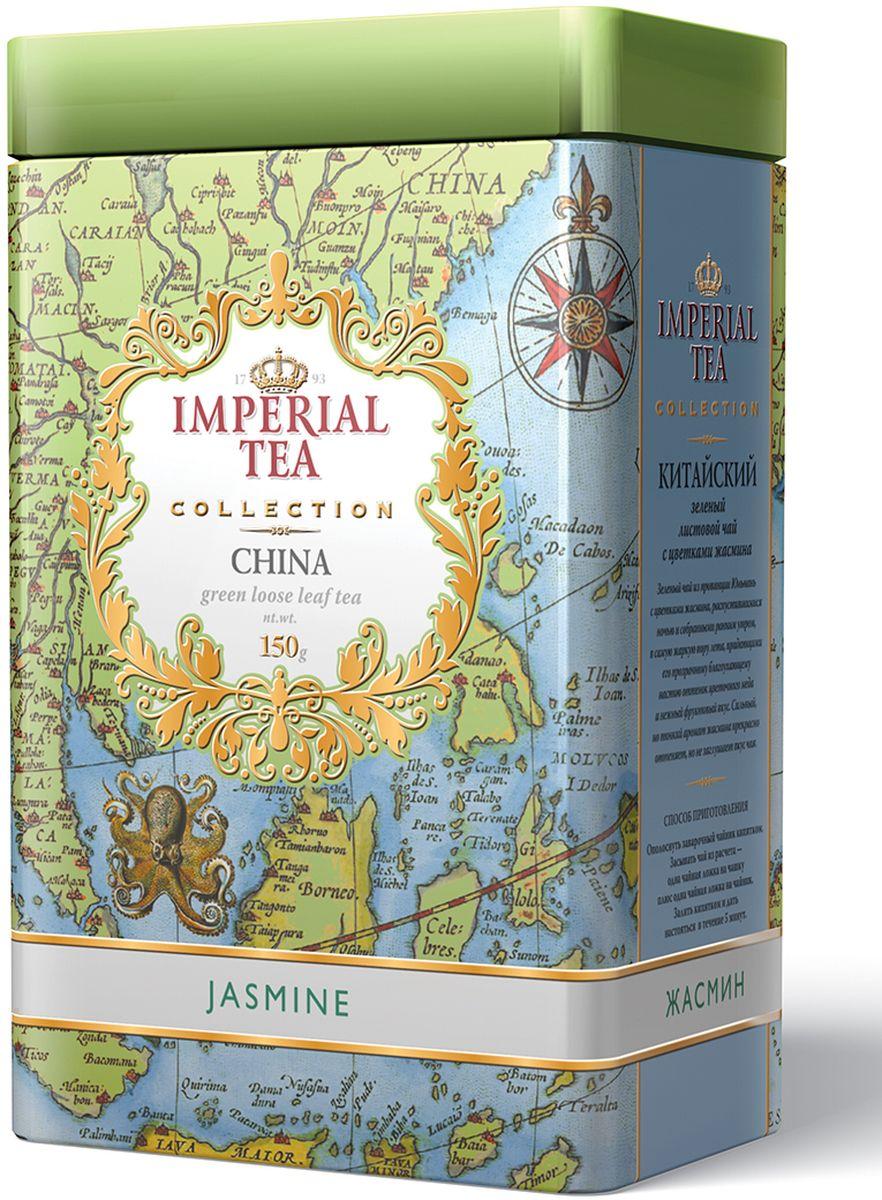 Фото Императорский чай Collection Жасмин, 150 г