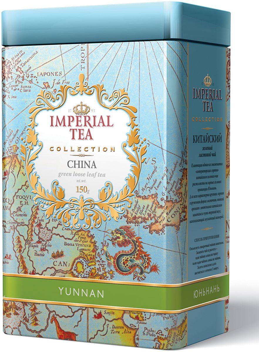 Фото Императорский чай Collection Юньнань, 150 г