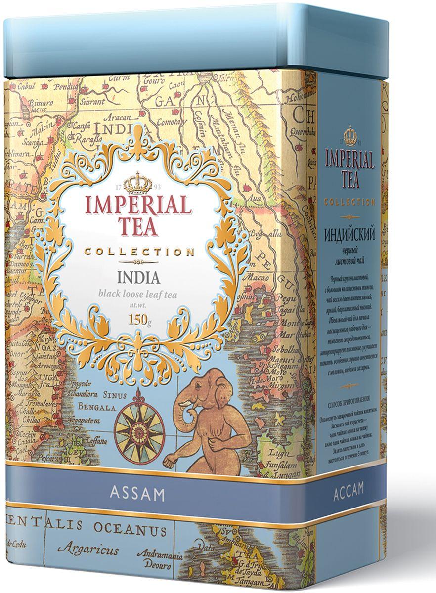 Императорский чай Collection Ассам,150 г50-72Чёрныйкрупнолистовой, сбольшимколичеством типсов.ЧайАссамдаетинтенсивный,яркий,бархатистыйнастой.Идеальныйчай дляначала насыщенногорабочегодня -помогает сосредоточиться,концентрируетвнимание,улучшаетпамять. Хорошо сочетается с молоком, медом, сахаром.Всё о чае: сорта, факты, советы по выбору и употреблению. Статья OZON Гид