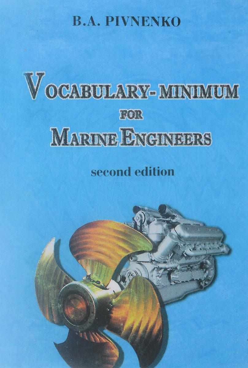 Словарь-минимум судомеханика / Vocabulary-minimum for Marine Engineers