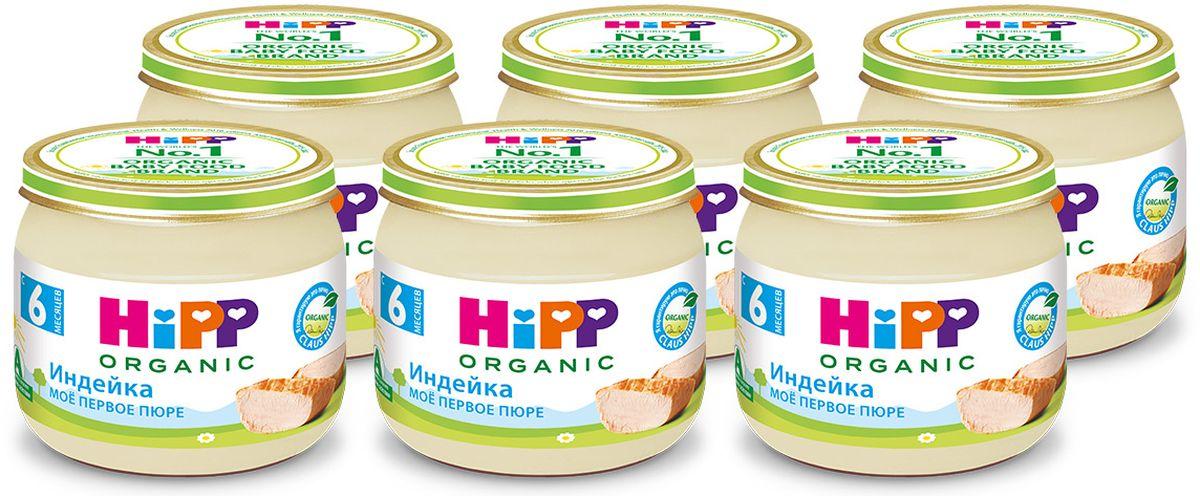 Хипп мое первое пюре индейка, 6 мес, 6 шт по 80 г9062300425113Мясо индейки не только обладает сочным, нежным вкусом, но и является гипоаллергенным диетическим продуктом, который подойдет малышам, предрасположенным к аллергии. Оно богато белками, витаминами и минералами, а также является отличным источником фосфора и калия. Железо из мяса индейки легко усваивается, что является прекрасной профилактикой железодефицитной анемии у детей. Содержание нерастворимых жиров и холестерина в индейке достаточно низкое, благодаря чему оно легко переваривается. Благодаря ценному органическому рапсовому маслу организм Вашего малыша получает натуральные жирные кислоты Омега-3, которые играют важную роль в развитии клеток мозга и нервной системы.