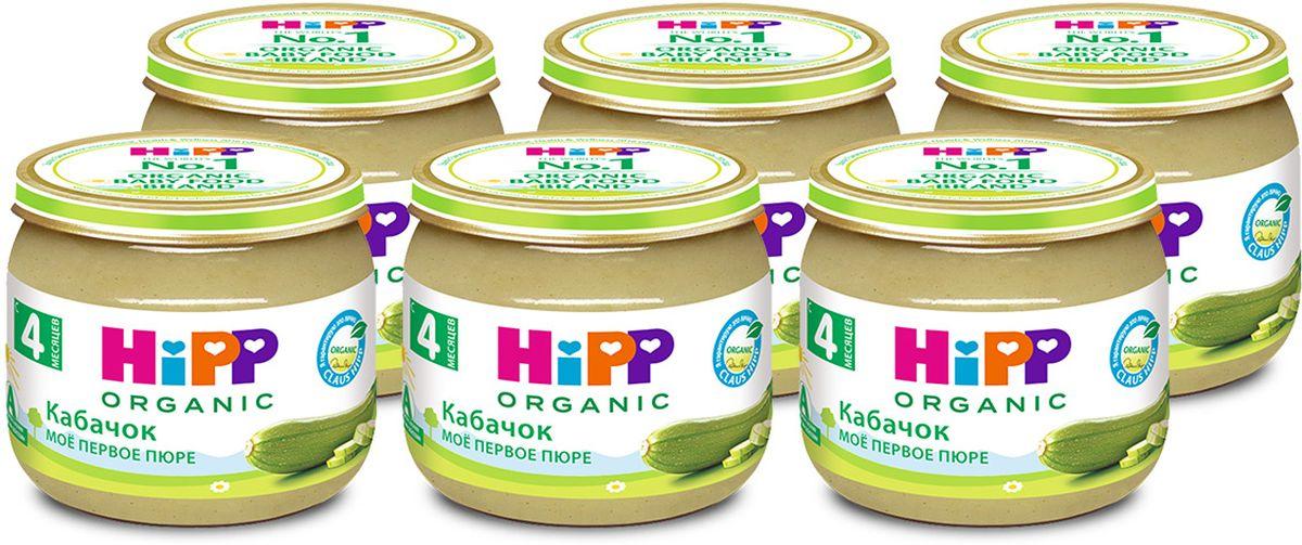 Хипп мое первое пюре кабачок, 4мес, 6 шт по 80 г9062300426042Кабачок – идеальный гипоаллергеный овощ для первого прикорма. В кабачках содержится много витамина С, который необходим для защиты от вирусных и бактериальных инфекций, усвоения кальция, способствует лучшему усвоению витамина А. Калий является рекордсменом по содержанию в кабачках. Целых 238 мг калия в 100 г свежего овоща. Калий нужен для нормальной работы сердца и сосудов, головного мозга, нервной системы и тонуса мышц. Помогает выводить жидкость из организма. Этот овощ улучшает перистальтику кишечника (благодаря содержанию клетчатки). Комплекс витаминов группы В поддерживает сосуды в чистоте и порядке. Железо в кабачках помогает кроветворению и предупреждает анемию, улучшает состав крови. Кабачок с его пищевыми волокнами очищает организм от холестерина и токсинов. Овощ содержит пектин, благодаря которому кабачок выводит радионуклиды, очищает кровь, снижает уровень холестерина.