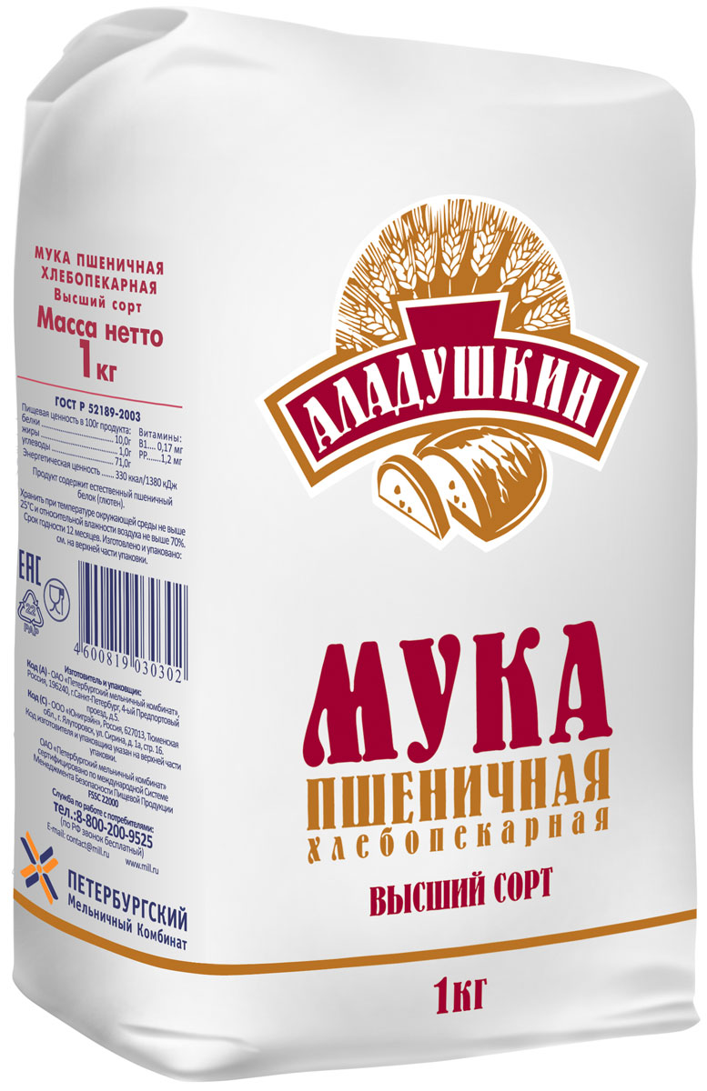 Аладушкин Мука пшеничная высший сорт, 1 кг6659Мука пшеничная высшего сорта, выше ГОСТ