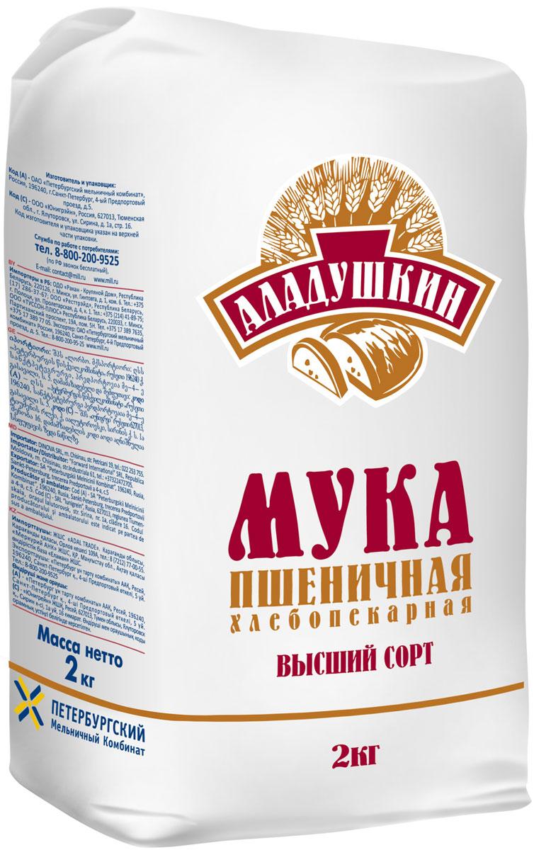 Аладушкин Мука пшеничная высший сорт, 2 кг пудовъ мука пшеничная хлебопекарная высший сорт для хлебопечки 1 кг