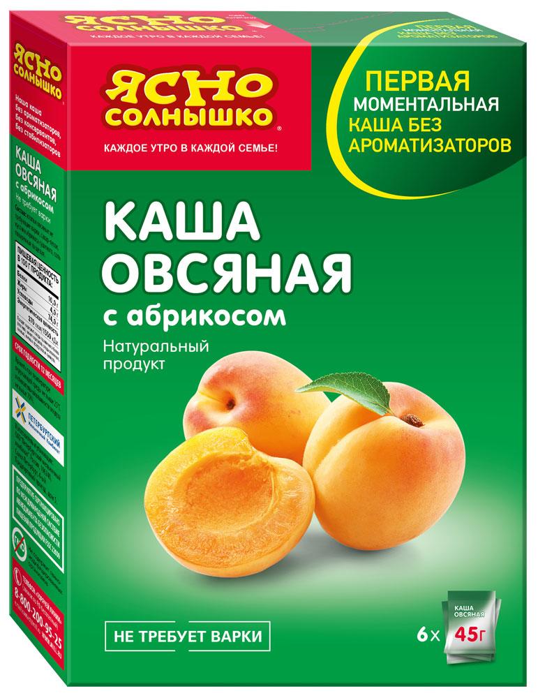 Ясно Солнышко Каша овсяная с абрикосом, 6 шт по 45 г6688Моментальная каша без консервантов