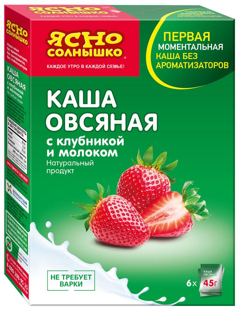 Ясно Солнышко Каша овсяная с клубникой и молоком, 6 шт по 45 г