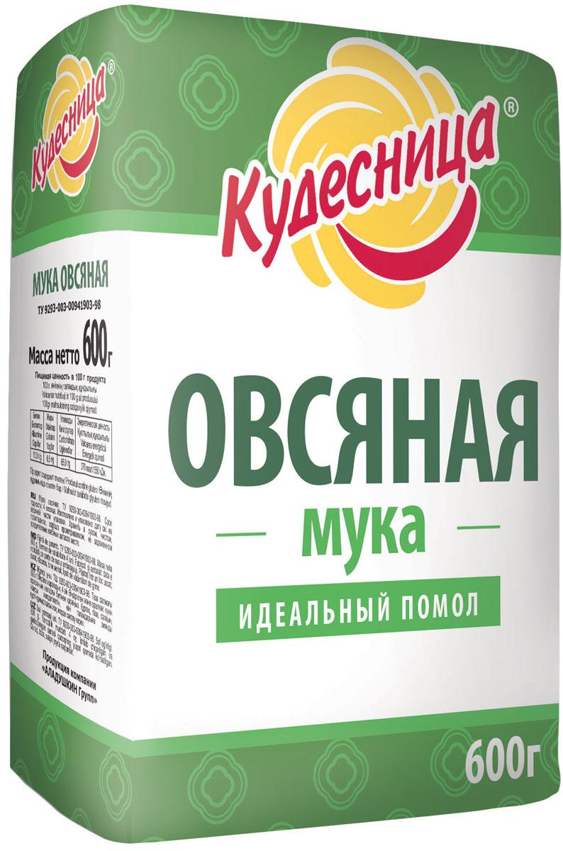 Кудесница Мука овсяная пакет, 600 г8094Разнозлаковая мука высокого качества в удобном весе