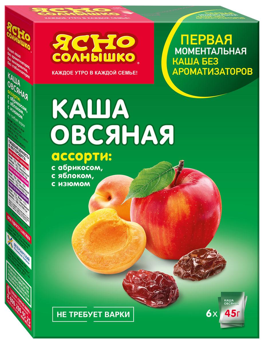 Ясно Солнышко Каша овсяная ассорти № 3 изюм абрикос яблоко, 270 г9842Моментальная каша без консервантов