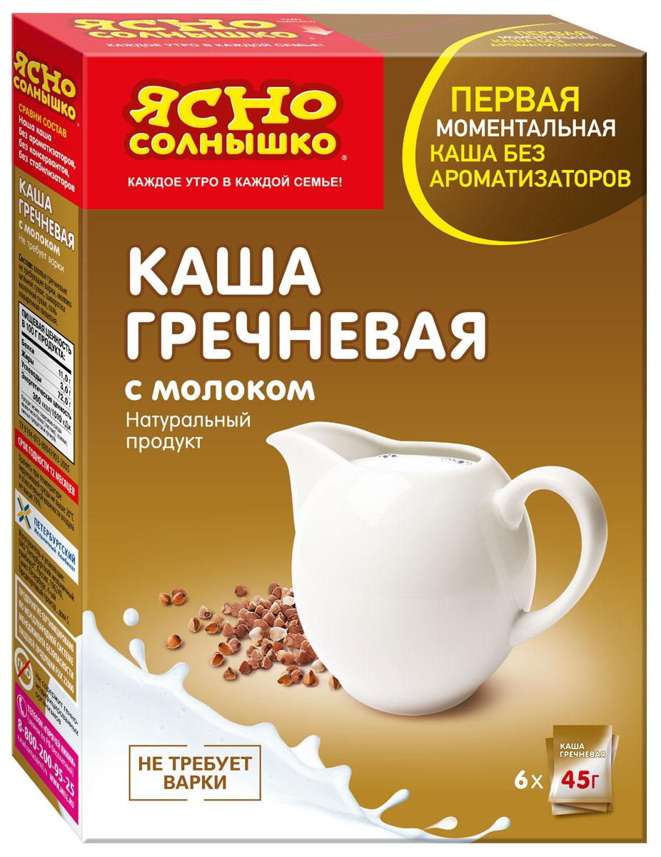 Ясно Солнышко Каша гречневая с молоком, 6 шт по 45 г
