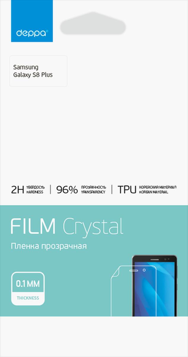 Deppa Film Cristal защитная пленка для Samsung Galaxy S8+, глянцевая защитная пленка для клавиатуры beex a10 tpu