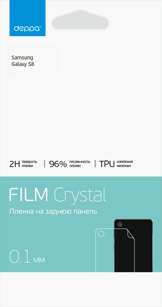 Deppa Film Cristal защитная пленка на заднюю панель для Samsung Galaxy S8, глянцевая61447Защита вашего устройства от царапин Пленка изготовлена из 2-слойного материала TPU производства Кореи Ультратонкая Защищает всю поверхность экрана Комплект: защитная пленка, салфетка из микрофибры, салфетка для обезжиривания, пластиковый ракель, стикер для удаления частиц пыли