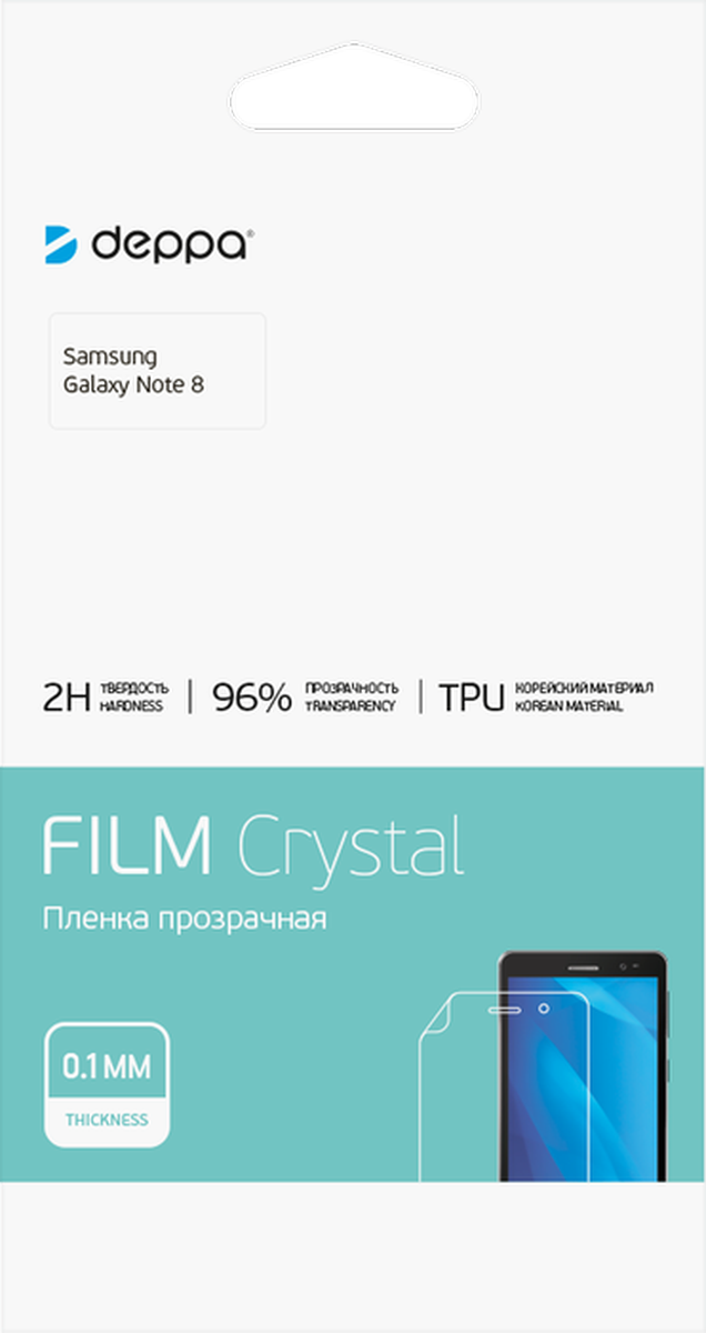 Deppa Film Cristal защитная пленка для Samsung Galaxy Note 8, глянцевая prepare and practice for the toeic test student s book with answer key