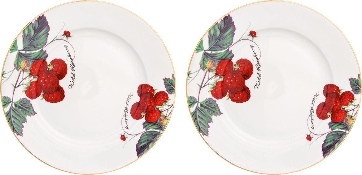 Набор тарелок для закуски Elan Gallery Ягода-малина, 2 предмета730702Набор из двух тарелок для закуски Ягода-малина украсит современный интерьер и станет отличным подарком для любителей стильных вещей.