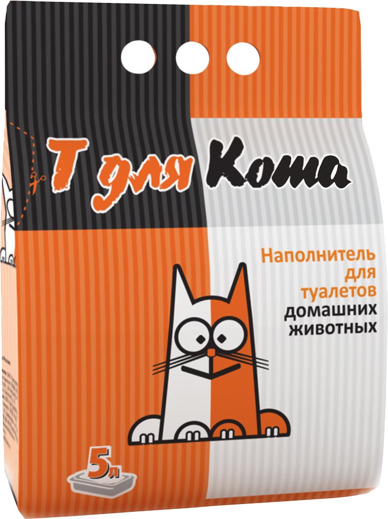 Наполнитель для кошачьего туалета Т для Кота, впитывающий, 5 л4660013880110Наполнитель для кошачьего туалета Т для Кота произведен из природного минерала цеолита, являющегося безопасным для окружающей среды, для животного и для его владельца. Он безопасен даже при случайном проглатывании животным кусочка наполнителя. После использования, наполнитель можно использовать как мелиорант для сада и огорода. Наполнитель не требует вашего постоянного внимания. Полная смена наполнителя (в зависимости от породы, возраста и размера животного) осуществляется через три недели. Наполнитель хорошо справляется со своим основным предназначением - поддерживать чистоту, справляться с запахами и влагой. Минерал имеет массу микроскопических каналов и пор, которые быстро впитывают любую жидкость и удерживают ее и запах внутри этих пор. Не прилипает к днищу лотка кошачьего туалета. В цеолитовом наполнителе не развиваются микроорганизмы, а наоборот (из-за физических и химических свойств цеолита), цеолитовый наполнитель уничтожает болезнетворные бактерии.