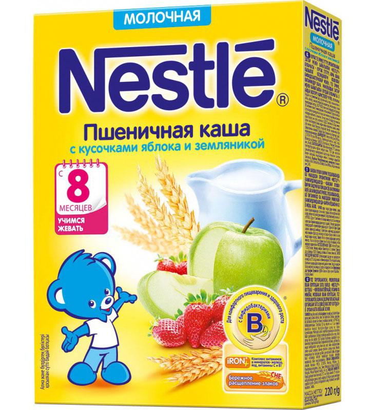 Nestle Пшеничная с земляникой каша молочная, 220 г12343024Каша молочная Nestle пшеничная с кусочками яблока и земляникой с 8 месяцев 220 г. Молочная пшеничная каша с кусочками яблока и земляникой приготовлена с использованием особой технологии бережного расщепления злаков СНЕ. Благодаря этому в продукте появляется естественный сладкий вкус, каша лучше усваивается и имеет повышенную пищевую ценность. Каша является полезным сбалансированным прикормом для здоровых детей и отлично подходит для расширения рациона. Обогащена пробиотиками - живыми бифидобактериями BL. Они способствуют нормализации пищеварения, росту здоровой микрофлоры и укреплению иммунитета, что очень важно в период введения прикорма. Каша содержит комплекс витаминов и минеральных веществ iRON+ для здорового роста и развития. Добавление фруктовых кусочков (яблоко и земляника) способствует развитию как вкусовых восприятий малыша, так и жевательных навыков, что очень важно в период постепенного перехода к взрослому меню.