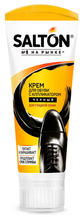Крем для обуви Salton, с аппликатором, цвет: черный, 75 мл26258653Крем для обуви Salton с поролоновым аппликатором восстанавливает цвет и смягчает кожу, придает блеск после полировки. Объем: 75 мл. Состав: менее 5%: силиконовое масло, эмульгатор, загуститель, краситель, парафин, ланолин, норковое масло, консервант, отдушка; более 5%, но менее 15%: воски; более 30%: вода. Товар сертифицирован.Уважаемые клиенты! Обращаем ваше внимание на возможные изменения в дизайне упаковки. Качественные характеристики товара остаются неизменными. Поставка осуществляется в зависимости от наличия на складе.
