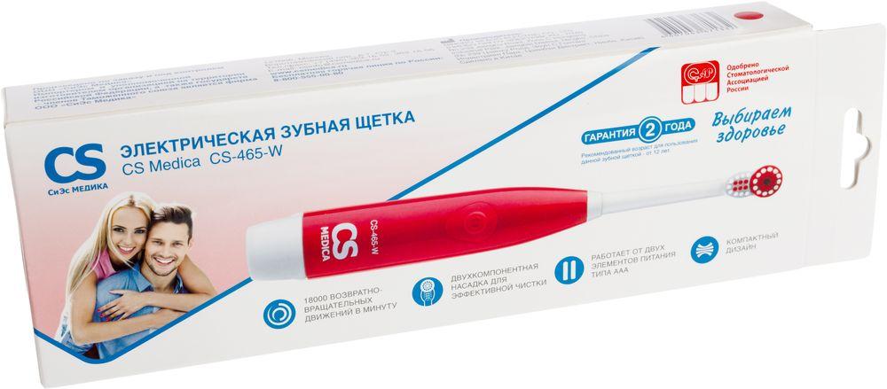 CS Medica CS-465-WЭлектрическая зубная щетка CS Medica