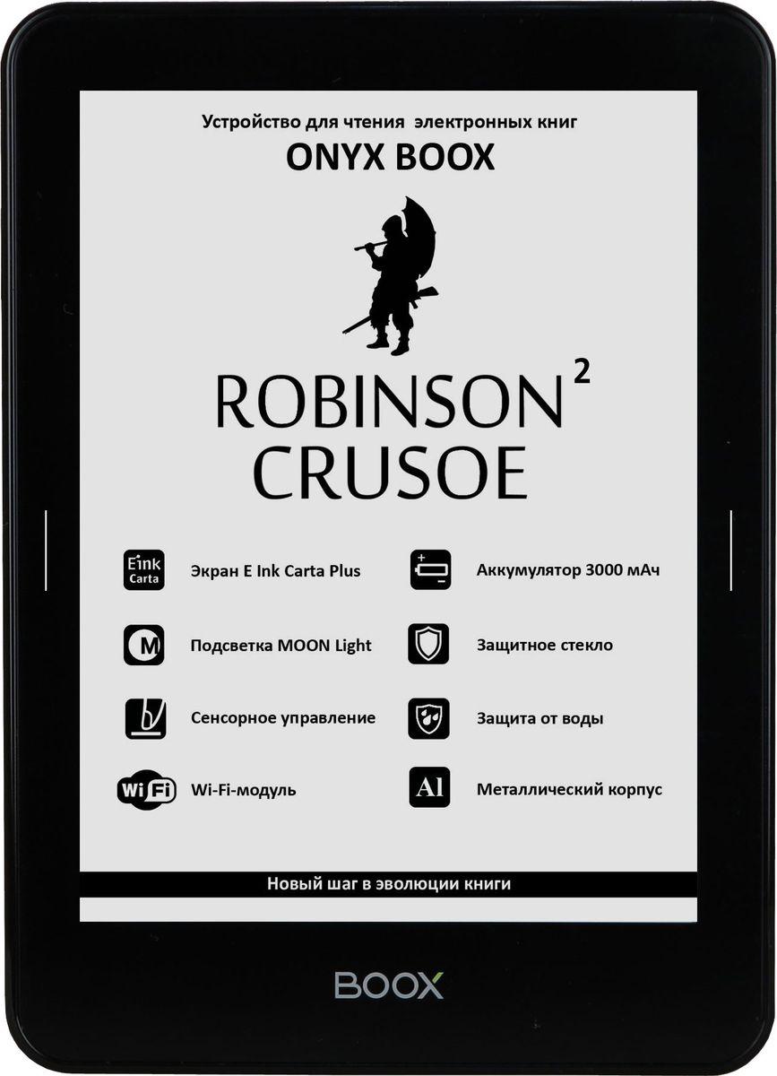 Onyx Boox Robinson Crusoe 2, Black электронная книга -