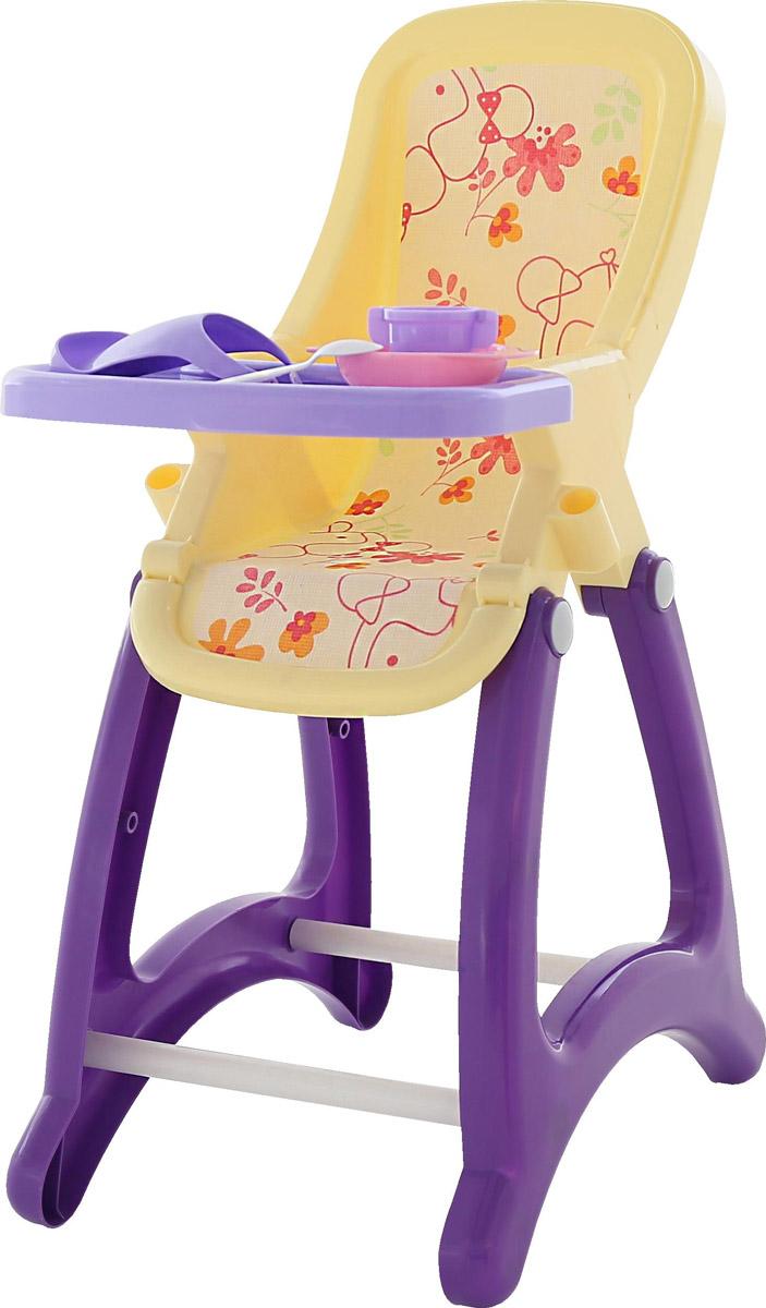 Полесье Стульчик для кукол Беби №2 цвет желтый фиолетовый игровые наборы bayer набор для кукол стульчик кенгурушка сумка посуда