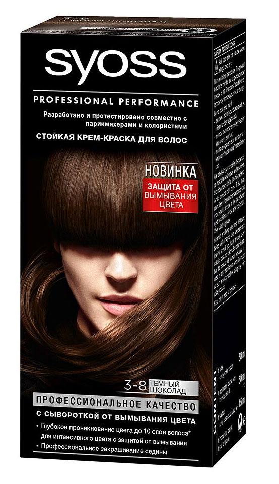 Syoss Color Краска для волос оттенок 3-8 Темный шоколад, 115 мл9393138Профессиональная формула Syoss с защитой от повреждений SalonPlex обеспечивает: • МАКСИМАЛЬНУЮ СТОЙКОСТЬ И ИНТЕНСИВНОСТЬ ЦВЕТА** • УХОД ПРОТИВ ПОВРЕЖДЕНИЙ • ДО 80 % МЕНЬШЕ ЛОМКОСТИ ВОЛОС* • ПРОФЕССИОНАЛЬНОЕ ЗАКРАШИВАНИЕ СЕДИНЫ* по сравнению с волосами, окрашенными без применения технологии SALONPLEX ** в ассортименте SYOSS