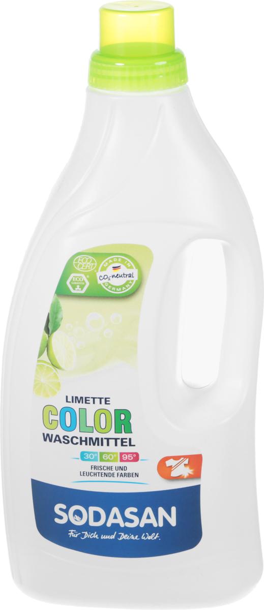 Жидкое средство Sodasan  Лайм , для стирки изделий из цветных тканей, 1,5 л -  Бытовая химия