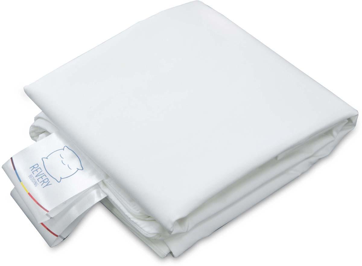 Чехол на подушку Revery Basic, цвет: белый, 70 х 70 см, 2 шт