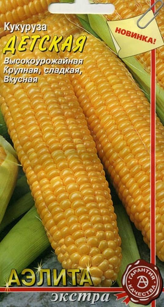 Семена Аэлита Кукуруза. Детская4640012533583Уважаемые клиенты! Обращаем ваше внимание на то, что упаковка может иметь несколько видов дизайна. Поставка осуществляется в зависимости от наличия на складе.